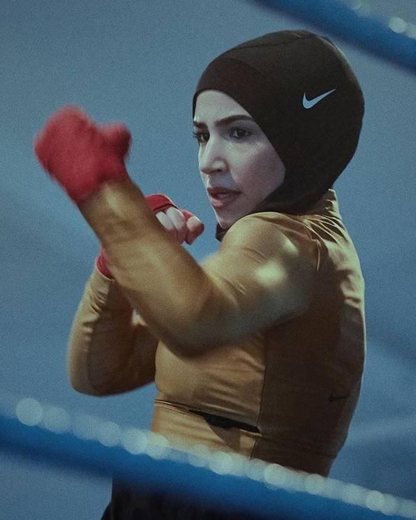 Propaganda da Nike