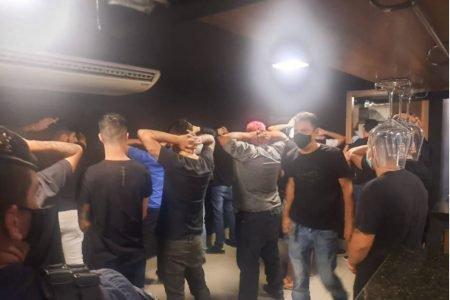 Festa clandestina no Pistão Sul