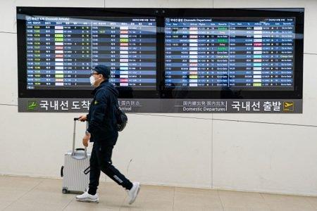 Coreia do Sul na pandemia da Covid-19