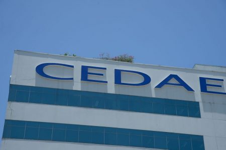 Cedae, empresa que fornece água para vários municípios do Rio de Janeiro