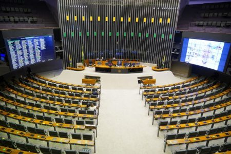 Plenário da Câmara