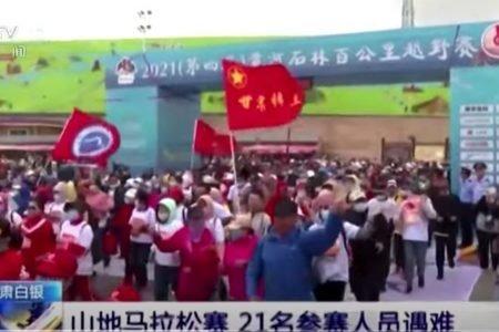 Ultramaratona na China termina com 21 mortos