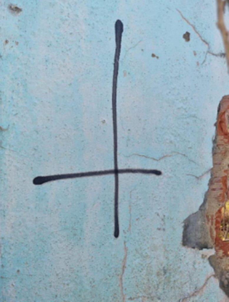 cruz invertida