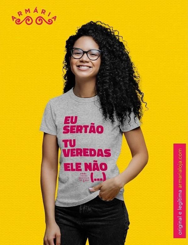 Camiseta da loja Armária
