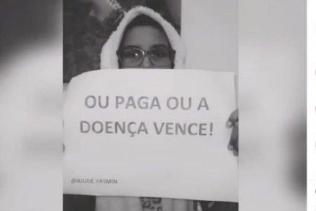 Yasmin Nunes em vídeo no instagram