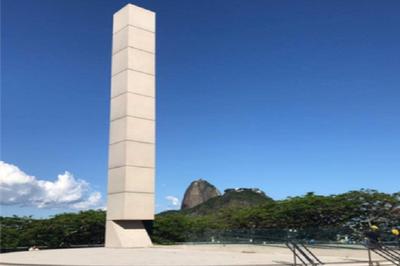 Memorial do Holocausto no Rio de Janeiro