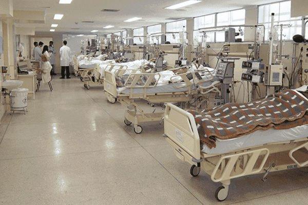 Centro de Terapia Intensiva do Hospital das Clínicas de Ribeirão Preto