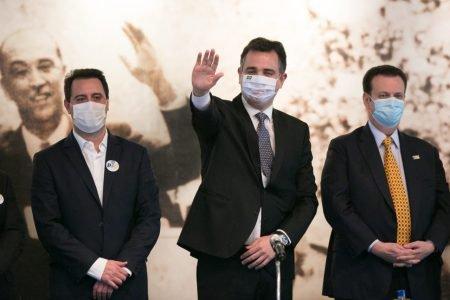 Rodrigo Pacheco se filia ao PSD